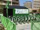 再生エネ100%で走る電動自転車、福岡で全国初のシェアリング実証