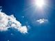 熱エネルギーを永続保存できる蓄熱素材を発見、損失ゼロの太陽熱発電実現に期待