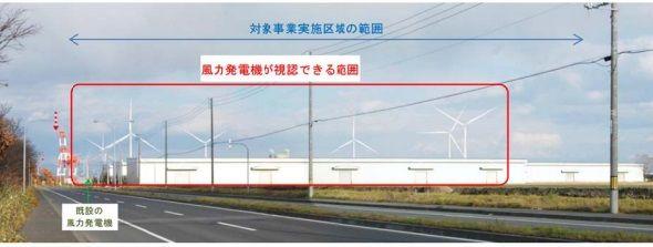 ishikari_wind4_sj.jpg