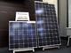 「狭い屋根でたくさん発電」が好調、パナソニックが太陽電池を増産へ