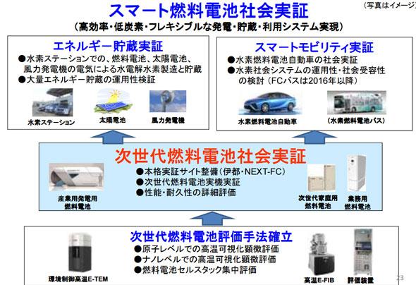 rk_150519_fukuoka01.jpg