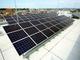 太陽光や地中熱を取り入れ、ネット・ゼロ・エネルギー・ビルで業務開始