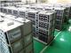 伊豆大島でマイクログリッドを実現する1.5MWハイブリッド蓄電池、系統接続を開始