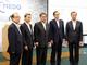 海外で作った「水素」が海を越えて日本へ、6年400億円のプロジェクト始動