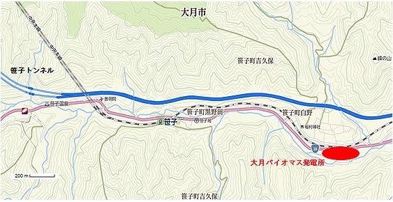 otsuki_biomas2_sj.jpg