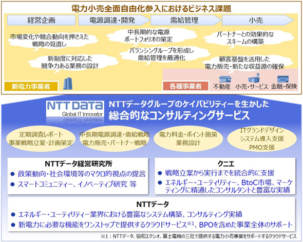 rk_150612_ntt02.jpg