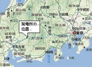 nakatsugawa1_sj.jpg