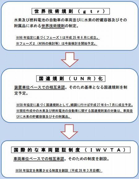 suiso4_sj.jpg