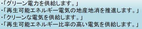 hyouki5_sj.jpg