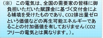 hyouki6_sj.jpg