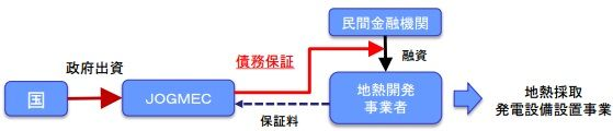sugawara5_sj.jpg