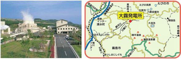 yusui3_sj.jpg