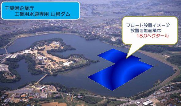yamakura_dam1.jpg