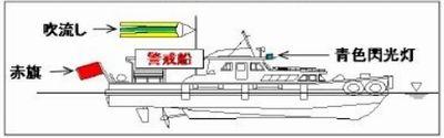 fukushima_yojo6_sj.jpg