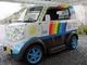 高安全性蓄電池を搭載した超小型EV、桑名市のスマートシティに導入