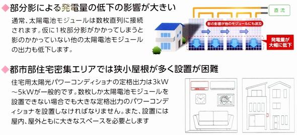 yh20150730Toshiba_now_590px.jpg
