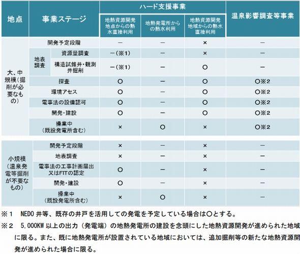 chinetsu5_sj.jpg