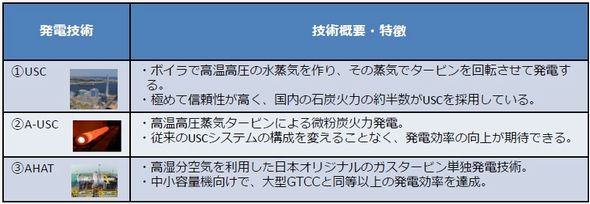 karyoku2_5_sj.jpg