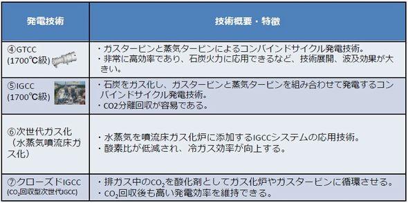 karyoku3_1_sj.jpg