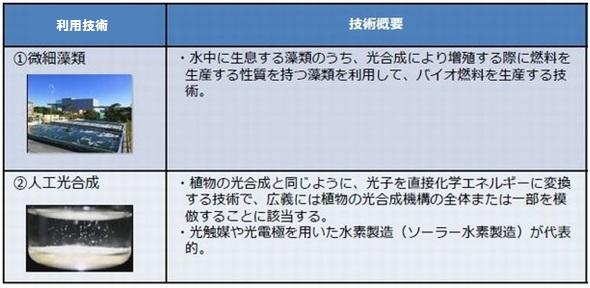 karyoku6_2_sj.jpg