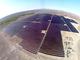 ペルー初のメガソーラーに双日が出資、中南米向け太陽光事業を強化
