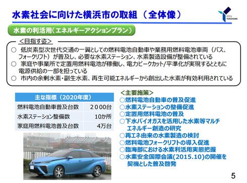 rk_150821_yokohama02.jpg