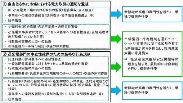 kanshi_iinkai2_sj.jpg