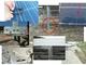 太陽光発電所の再生事業を開始、発電量を保証するサービスも