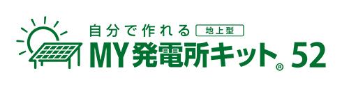 yh20150901Looop20_logo_490px.jpg