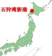 ishikari0_sj.jpg