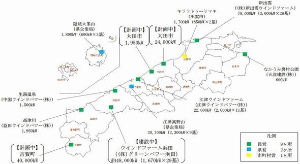 shimane4_sj.jpg