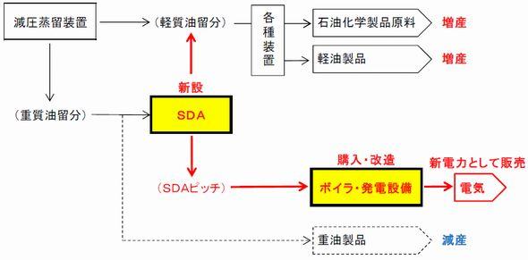 kashima1_sj.jpg