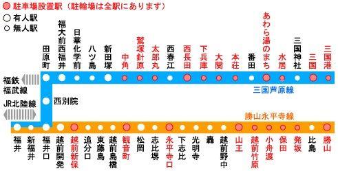 echizen4_sj.jpg