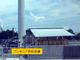 「アンモニア火力発電」がいよいよ実現か、41.8kWガスタービン発電に成功