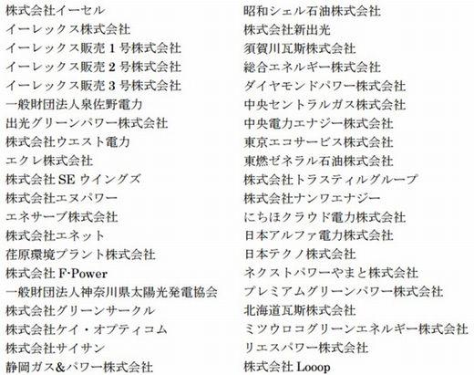 kouri_shinsa1_sj.jpg