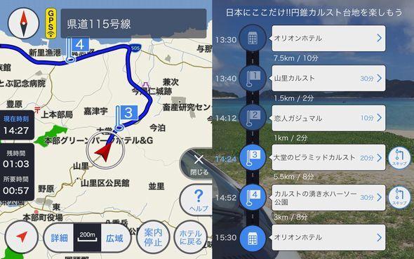 toyota_okinawa2_sj.jpg