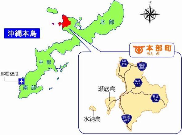 toyota_okinawa3_sj.jpg
