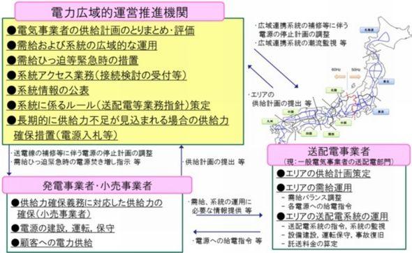 kujou4_sj.jpg