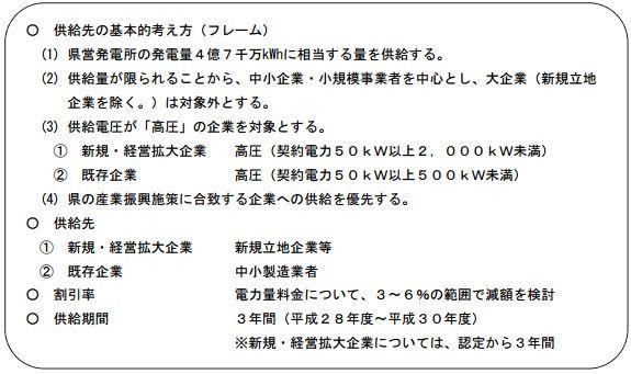 yamanashi4_sj.jpg