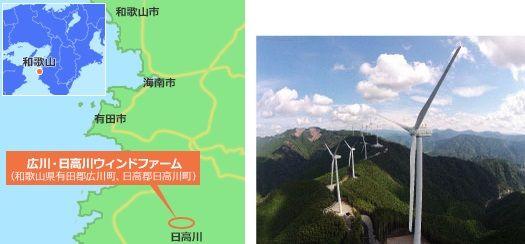 hirogawa_hidaka.jpg