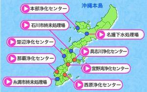 okinawa_biogas0_sj.jpg