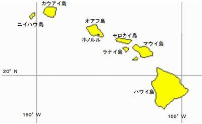 hawaii5_sj.jpg