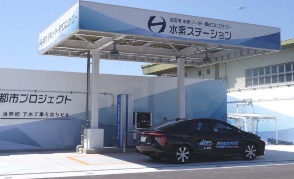 下水バイオガスによる水素ステーション 出典:福岡市役所