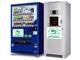 マグネシウム空気電池併設の自動販売機、災害時のライフラインとして活用