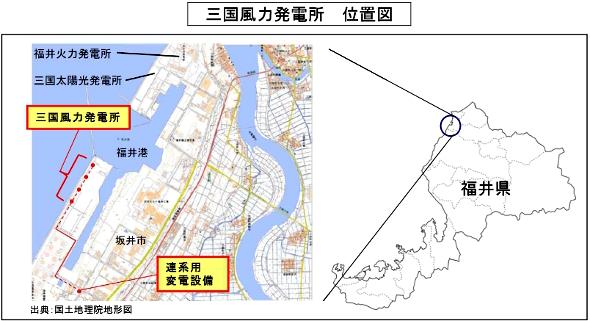 photo<strong>図1 三国風力発電所の建設場所 出典:北陸電力</strong>
