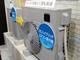 「直流エアコン」がついに発売へ、12月にシャープが業界初