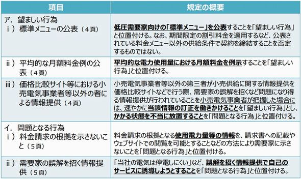 kouri_guideline7_sj.jpg
