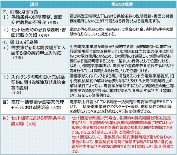 kouri_guideline8_sj.jpg