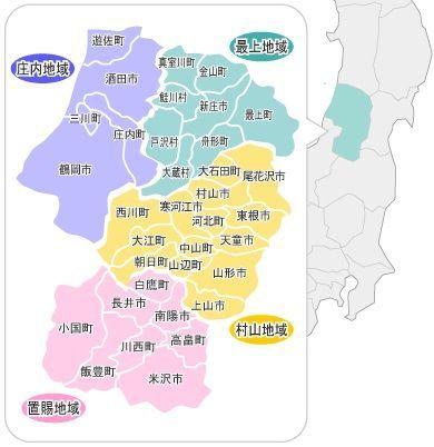 yonezawa2_sj.jpg