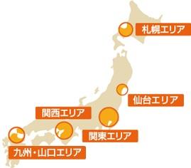 kouri_touroku_jcom1_sj.jpg